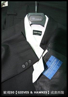 歐碼50【GIEVES & HAWKES】藍黑色條紋雙排扣成套西裝(原價$58550)
