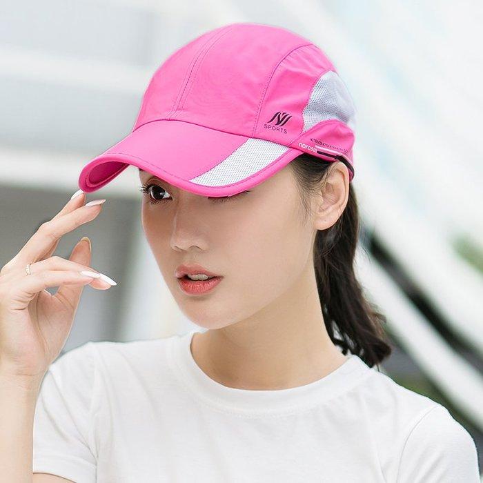 熱賣新品-防曬帽子女夏天遮陽帽戶外休閑鴨舌帽運動速干帽男女太陽帽棒球帽#遮陽帽#防曬帽