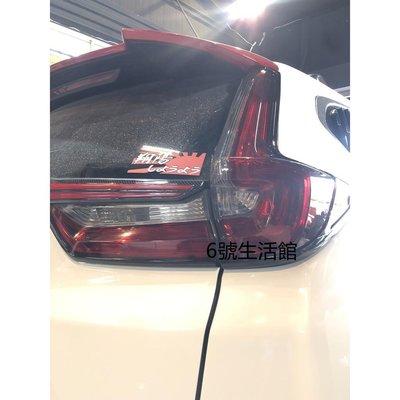 CRV5 代 CRV5.5 代 crv 5 【6號生活館】後燈框 亮黑 ABS 後車框飾條 車燈飾條 後尾燈 C5-554