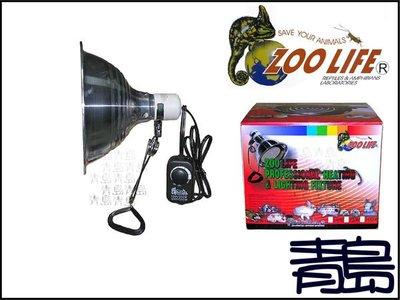 PU。。。青島水族。。。1-11台灣ZOO LIFE---保溫燈罩L+紅外線陶瓷加溫器200W可調溫
