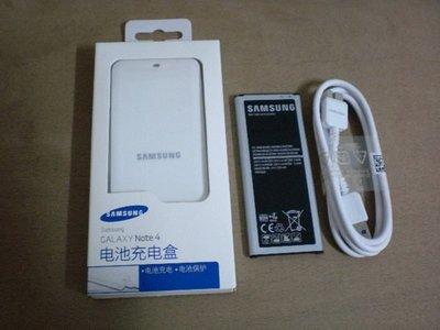 100% 全新 samsung 三星note 4 SM-N910U 原裝鋰電池 extra battery kit 送充電座 usb 線 (升級版)