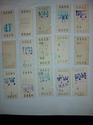82~86年代台灣經濟轉型年代,早期台鐵火車票15張一組,莒光特快車稀缺貨ㄧ份旅客的回憶與想念,如照片所示