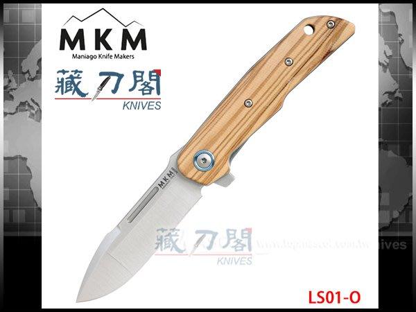 《藏刀閣》MKM KNIVES-(CLAP)橄欖木柄折刀(M390鋼磨光處理)