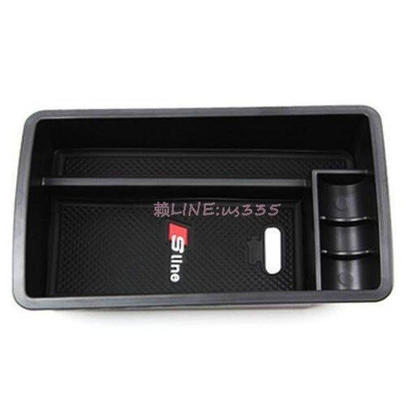 ⑦色花**audi奧迪A3扶手箱儲物盒 A3中央置物盒專用改裝雜物盒 帶Sline標