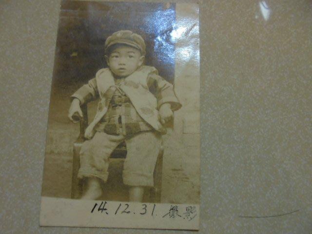 早期民國或昭和14年兒童黑白老照片1張 .牛哥哥二手藏書