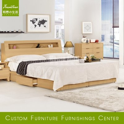 HOME MALL~達拉斯雙人5尺床箱式床架(單邊抽屜) $14750~(雙北市免運)8C~(歡迎來電詢問)