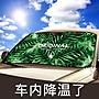 SUNNY雜貨- 汽車防曬隔熱遮陽擋夏季車內前檔...
