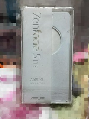 ASUS A500KL 舊版ZENFONE 5 LTE 原廠視窗皮套 1個99元