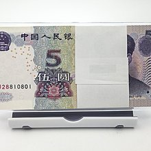 055 人民幣數字冠 一刀 (100張) (帶三條888) 多8組合