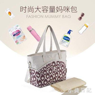 時尚多功能大容量媽咪包媽媽包單肩斜挎母嬰外出包孕婦包 qf13046