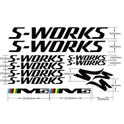 飛馬單車,(較小張版本賣場) Specialized S-WORKS,白牌車架貼紙改款改色,自已DIY更換 貼紙破損脫落