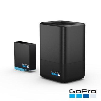 【桃園翔好GOPRO配件出租】GOPRO HERO8 GoPro-HERO6 /7 /8 雙電池充電器+電池AJDB