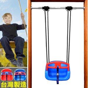 台灣製造椅型盪鞦韆ST安全玩具兒童盪鞦韆盪秋千室內鞦韆板公園遊樂設施親子互動休閒娛樂推薦P072-SW01【推薦+】