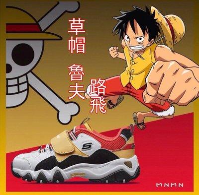 Skechers One Piece航海王童鞋/海賊王聯名款熊貓鞋 男女童鞋 萌童 魔術貼大童鞋 記憶鞋墊 柔軟鞋底