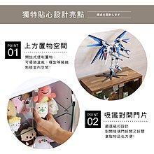 免運 台灣製【澄境】80CM精品收納展示櫃 模型櫃 化妝櫃 玻璃櫃 收納櫃 公仔櫃 櫃子 樣品酒櫃  BO038