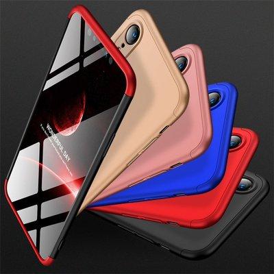 小胖 vivo Y83 Pro Fingerprint 創意護盾撞色微磨砂手機殼 Y71 優質手感 抗震防摔 手機保護套
