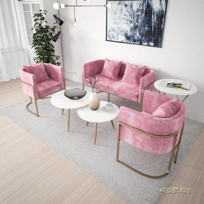 網紅工作室沙發組合客廳家具北歐簡約鐵藝沙發椅單雙人服裝店mbs