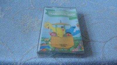 紫色小館17-----TRANSITION BOOK 8