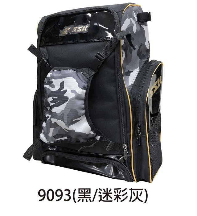 棒球世界全新 ssk 多功能棒壘專用背包 裝備袋 特價黑/迷彩灰色