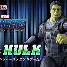 全新行版 魂限 啡盒未開 SHF Hulk Avengers Endgame 復仇者聯盟 終極之戰 變形俠醫