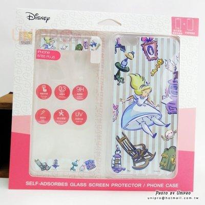【UNIPRO】iPhone 6 6S PLUS 5.5吋 愛麗絲夢遊仙境 Alice 彩繪直條紋 玻璃貼+手機殼 套組