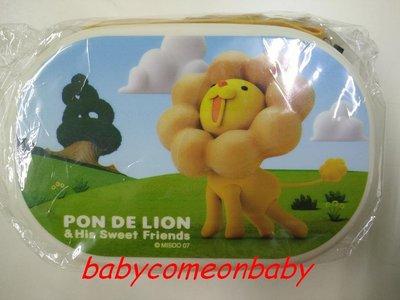 雜貨飾物 PON DE LION 波堤獅 Mister donut 雙層 便當盒 全新未使用