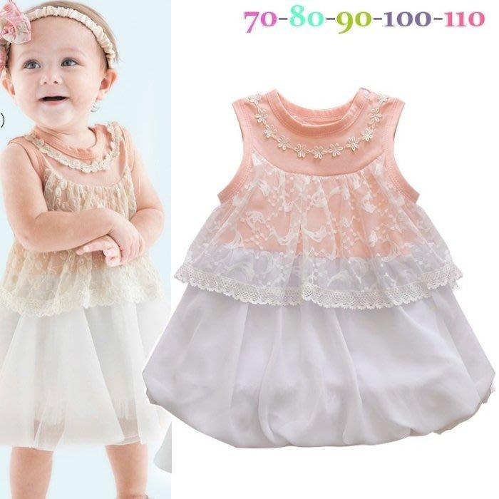 韓版《淑女蕾絲款》甜美背心裙 洋裝  (AV)(A6-1)