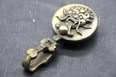 *拾参閣* 皮帶扣還 鑰匙圈 龍 銅製 A4106089