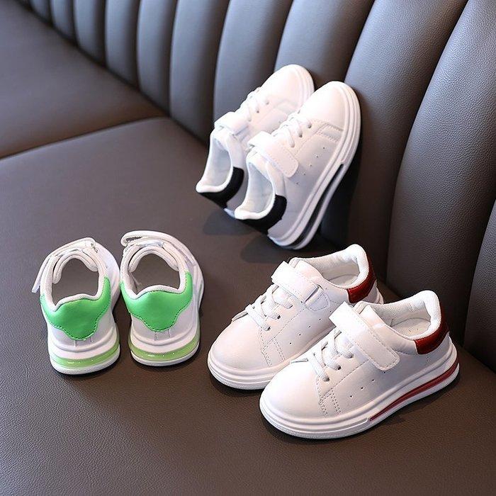 [C.M.平價精品館]21~36碼/男女童適穿輕便舒適清新百搭純白休閒鞋