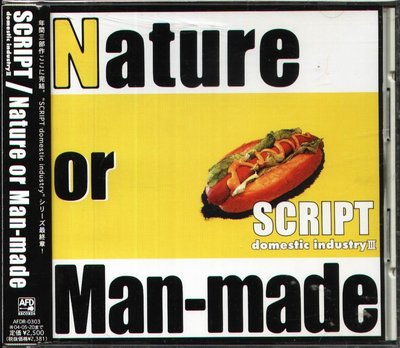K - SCRIPT スクリプト domestic industry III Nature or Man-made 日版