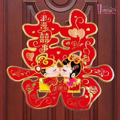 ☆[Hankaro]☆ 婚慶系列商品浪漫囍事大紅燙金心型雙喜文字結婚紙卡牆貼(2入)