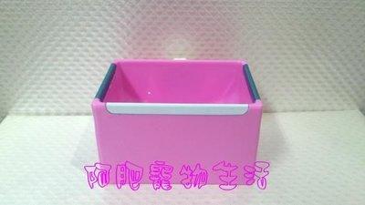 【阿肥寵物生活】CARNO 固定式小動物餵食盆-粉色/防啃咬˙防打翻