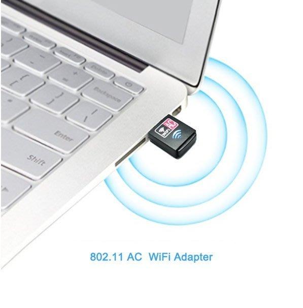 保固一年】2018 雙頻USB 無線 網卡 ac600M 2.4G/5.8G 無線網卡 迷你 雙頻 wifi接收器  (