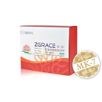 姿沛-紅藻液態鈣+CPP/軟膠囊 MK-7強化配方