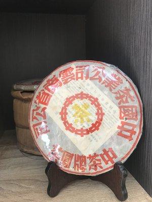 中茶牌圓茶-黃印2000年