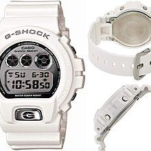 日本正版 CASIO 卡西歐 G-Shock DW-6900MR-7JF 男錶 手錶 日本代購