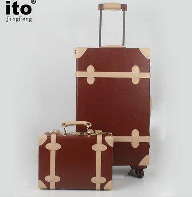 【優上精品】複古拉杆箱萬向輪女密碼箱韓國學生行李箱子母箱旅行箱包結婚皮箱(咖(Z-P3230)
