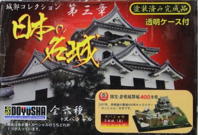 DOYUSHA 童友社 日本 城郭 石城 第三章 JAPANESE CASTLE COLLECTION 3 6種 (BUY-11152)