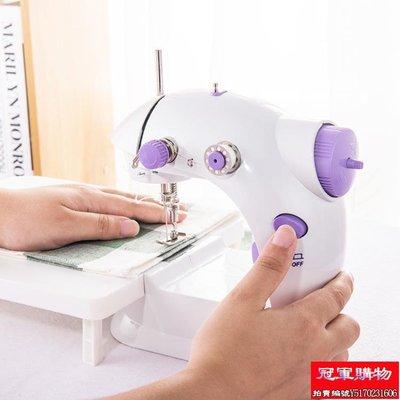 縫紉機家用小型 泰昇全自動多功能吃厚微型 台式電動迷你縫衣機【冠軍購物】