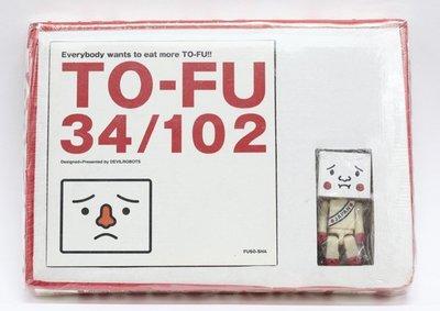 絕版限定品!KUBRICK 豆腐 TO-FU 34/102 妖精 日版 含Devilrobots設計豆腐介紹書