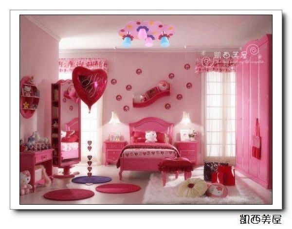 凱西美屋 安琪兒的天空花園 粉色浪漫LED花朵吸頂燈 兒童燈 公主燈