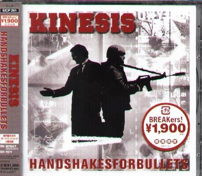 K - Kinesis - Handshakes for Bullets - 日版 +2BONUS - NEW