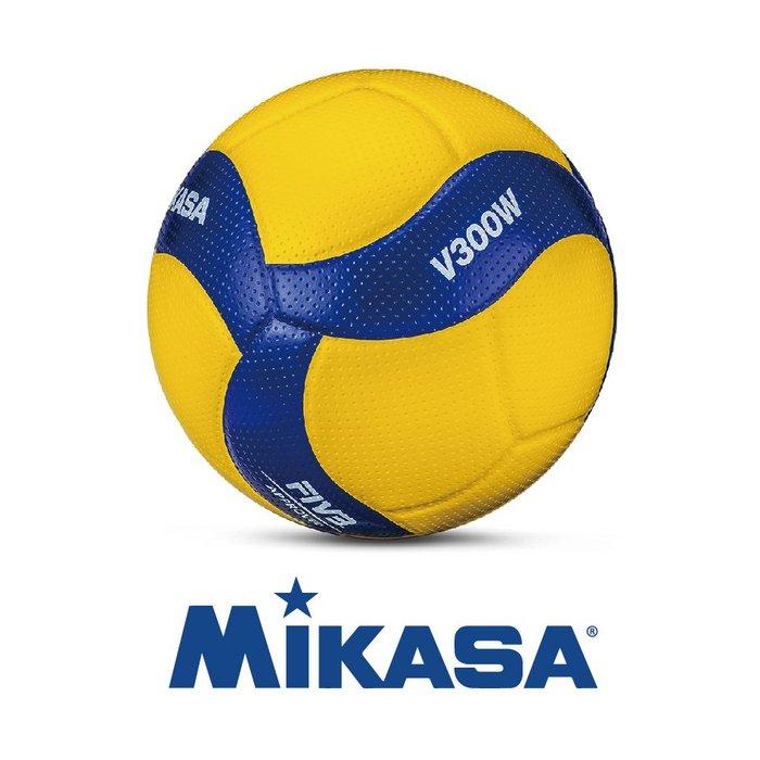 MIKASA V300W 室內排球 FIVB 國際官方認證排球 防滑 超纖皮 運動 比賽 5號球