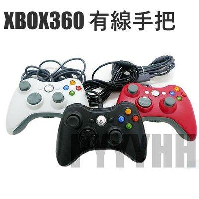 XBOX360 副廠 有線手把 有線控制器 把手 搖桿 xbox360手把 手柄 控制器
