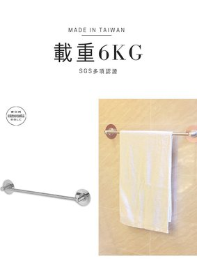 304不鏽鋼毛巾收納架(90cm) 多功能掛桿