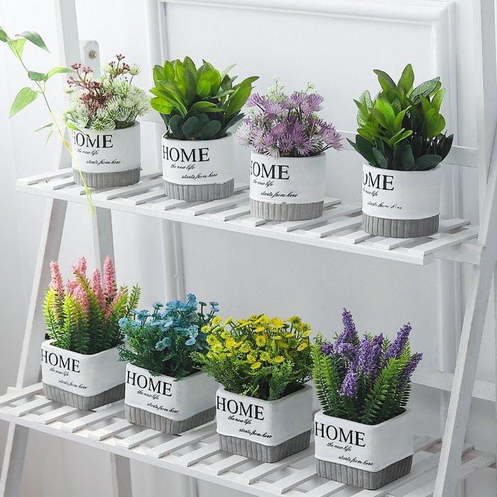 北歐客廳綠色植物綠植裝飾假花辦公桌ins小盆栽擺件創意家居一品閣