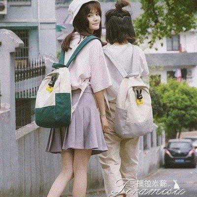 ZIHOPE 書包 INS超火包韓版書包女文藝帆布撞色雙肩包學生初高中時尚背包ZI812