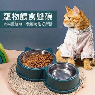 [億品會]不銹鋼貓臉款雙碗 飼料碗 水碗 高架碗 寵物碗 寵物餵食 寵物餐具 狗碗 貓碗 餵食 寵物餐具