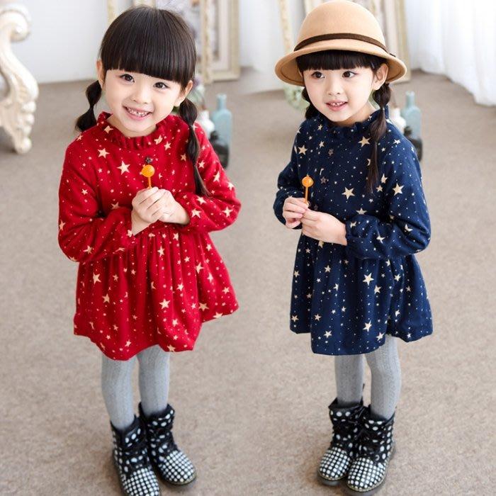 韓版《可愛滿天星》加絨 長袖洋裝 (J4-3)