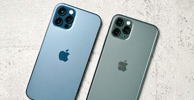 《我的通訊行-屏東店》iPhone 12 pro 256G 全新未拆封公司貨*續約攜碼優惠多更多*
